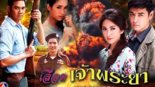 Thai New Lakorns 2013