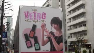 渋谷を走行する、マニジェル「VETRO」のアドトラック。 イメージモデル...