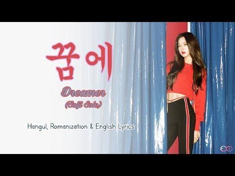 "Free Download Exid "" 꿈에 "" [dreamer] Solji Solo Mp3 dan Mp4"