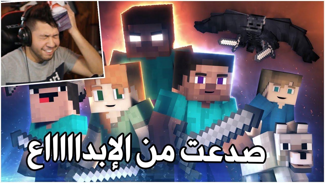 أفشل 5 أفلام ماين كرافت عربية !! #3