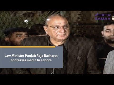 Law Minister Punjab Raja Basharat addresses media In Lahore | SAMAA TV