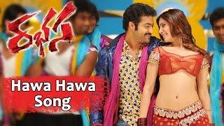 Download Hindi Video Songs - Hawa Hawa Promo Video Song || Rabhasa Movie || Jr Ntr, Samantha, Pranitha