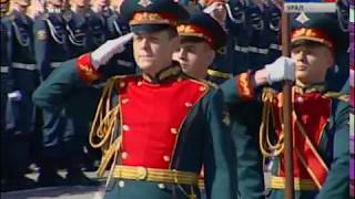 Парад Победы 2017 в Екатеринбурге