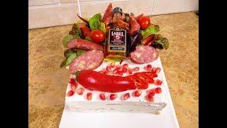 Все в шоке! Торт закусочный - Подарочный вариант на праздничный стол! Рецепты Другой Кухни