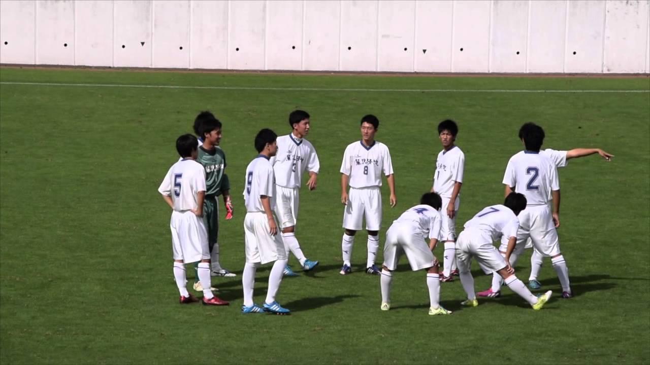 2015 藤沢清流高校サッカー部 #1 GK 在間友輔
