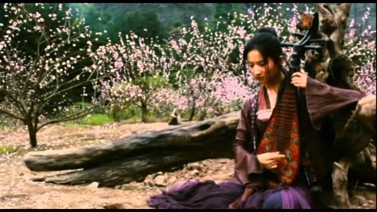 Forbidden (2002) Full Movie Watch Online Free Download ...
