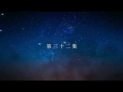 Сад Падающих Звёзд • 32 серия • Озвучка SoftBox