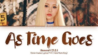 LOONA JinSoul As Time Goes Lyrics (이달의 소녀 진솔 시간은 한 바퀴 돌아 가사) ♪ Color Coded ♪ Hangeul/Roman/Eng sub