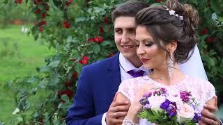 Свадьба Юлии & Андрея