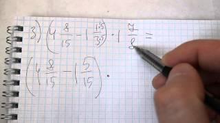 Задача №607. Математика 6 класс Виленкин.