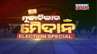 Exclusive Interview With Puri Lok Sabha BJP Candidate Sambit Patra