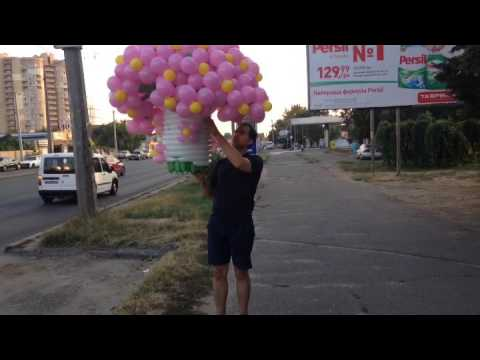 Шары с гелием по низким ценам в интернет-магазине праздничных товаров 4party. Заказать все для праздника с доставкой по киеву, харькову, одессе и по всей украине.