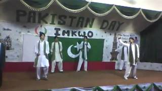 Milli naghma dance, Ayub Medical College