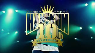 【4.11発売】HAN-KUN TOUR 2017 LEGEND ~DEEP IMPACT~ DVD Official Trailer
