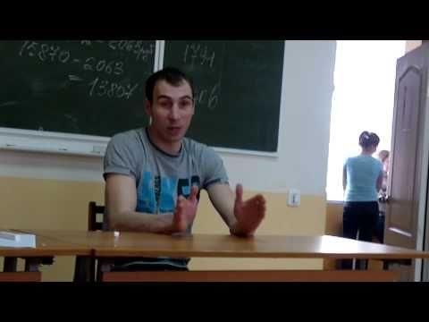 Финансовый университет при Правительстве РФ