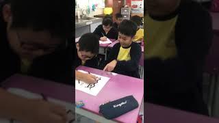 Publication Date: 2019-07-11 | Video Title: 博愛醫院陳國威小學2018至2019年度2B班同理心遊戲短片