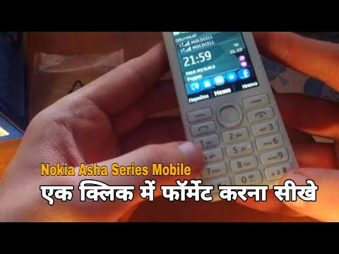 How Format / Reset Nokia Asha 206 Mobile