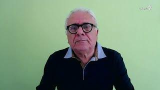 سونامی تورمی در ایران