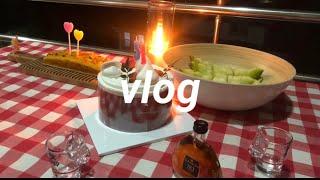 [vlog]제주도 가기 전 날 엄마 생일파티, 소고기 …