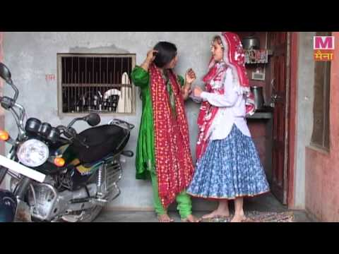 Bawali Ka Byah 1 Rajesh Singhpuriya Full Famiely Comedy Drama