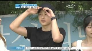 생방송 스타뉴스 - [Y-STAR] Song Jungki joins an army (송중기 군 입대 현장 '다녀오겠습니다')