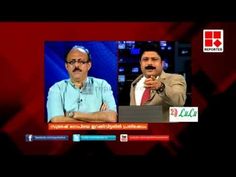 Suresh Gopi snubbed by NSS chief; Editors Hour