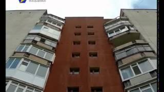 Информация о капитальном ремонте многоквартирных домов