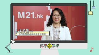 Publication Date: 2020-03-27 | Video Title: 《Good Morning Class》基督教香港信義葵盛信