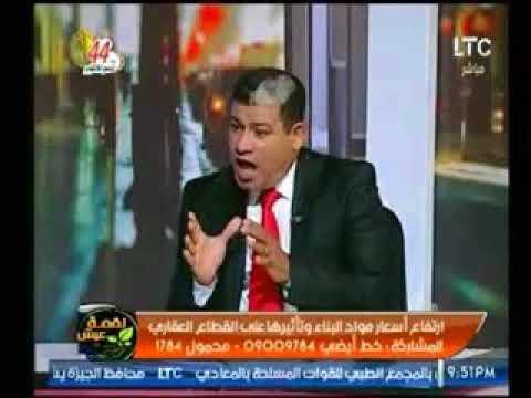 بالفيديو:نائب برلماني :يكشف الأسباب الحقيقية وراء ارتفاع سعر طن الحديد