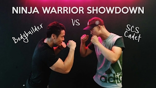 scs cadet vs bodybuilder   ninja warrior challenge