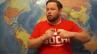 Поступление в колледж в Севастополе для глухих