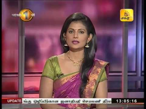 News1st Lunch Time News Shakthi TV 1pm 10th August 2017