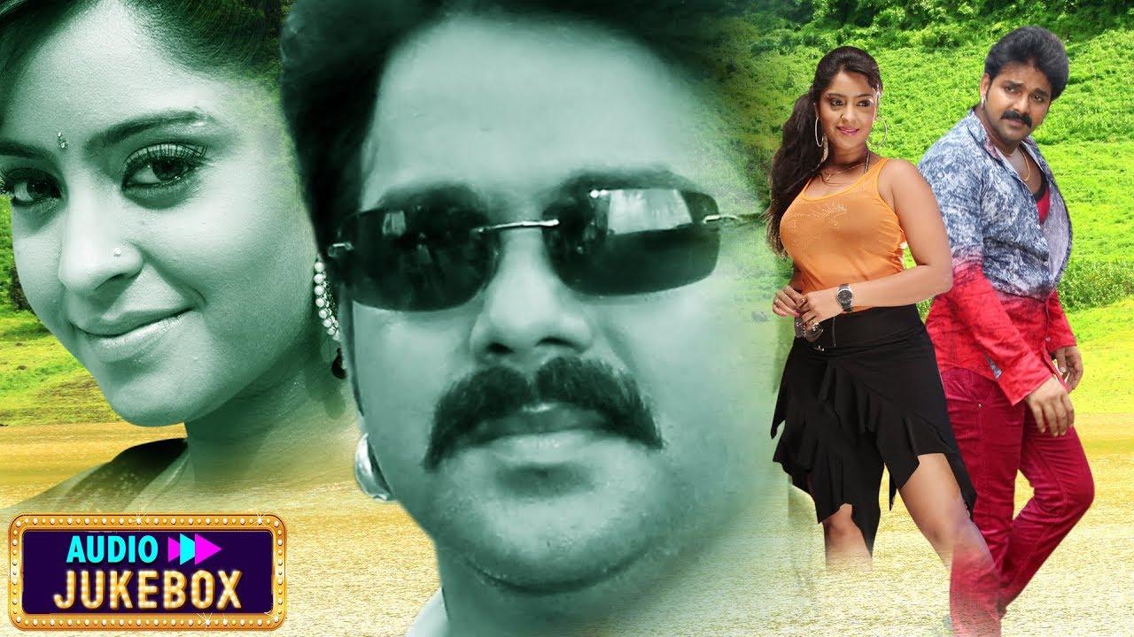 Download Pawan Singh (2019) का सुपरहिट MOVIE SONG - Baazigar - Audio JukeboX - Bhojpuri Movie Songs