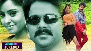 Pawan Singh 2019   Movie Song Baazigar - Audio JukeboX - Bhojpuri Movie Songs.mp3