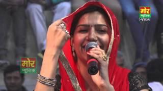 sapna ragni    rah tha ghana sanata    jhajjar gaushala compitition    mor music company