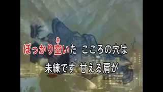 ♪雪解川(オリジナル)maido