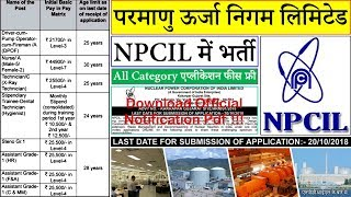 NPCIL Recruitment 2018 Notification Apply Online for Diploma, Engineers @ www.npcilcareers.co.in