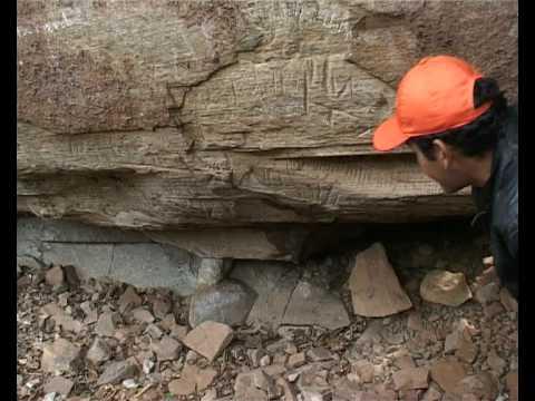 Manuel Cuenca. Itá Letra. Paraguay. Inscripciones prehistóricas sobre piedra y deportes extremos