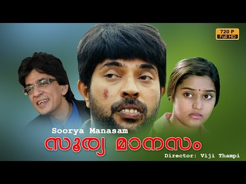 Soorya Manasam malayalam full movie | super hit...