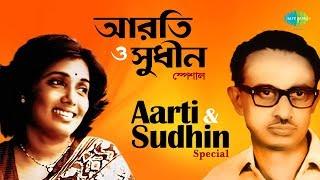 Weekend Classic Radio Show   Arati & Sudhin Dasgupta   Na Bole Esechhi   Dure Dure Kachhe