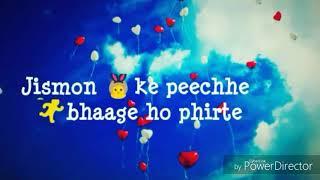 Gambar cover Jismon Ke Piche Bhaage Ho Phirte || Aashiqui 2 || Arijit Singh || WhatsApp status video