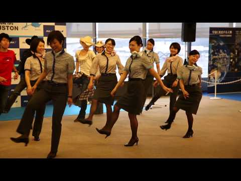 Cerebrating the ANA inaugural flight from Narita to Houston