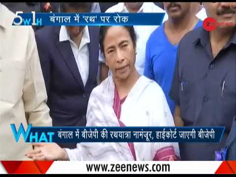5W1H: Mamata Banerjee says no to Rath Yatra in West Bengal