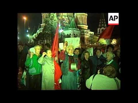 RUSSIA: MOSCOW: COMMUNISTS PROTEST AGAINST NEW GOVERNMENT