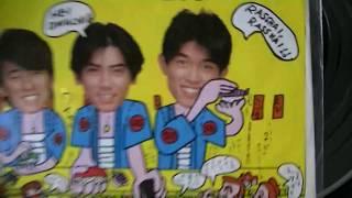 NHK「みんなのうた」より シブがき隊「スシ食いねェ!」 作詞:S.I.S...