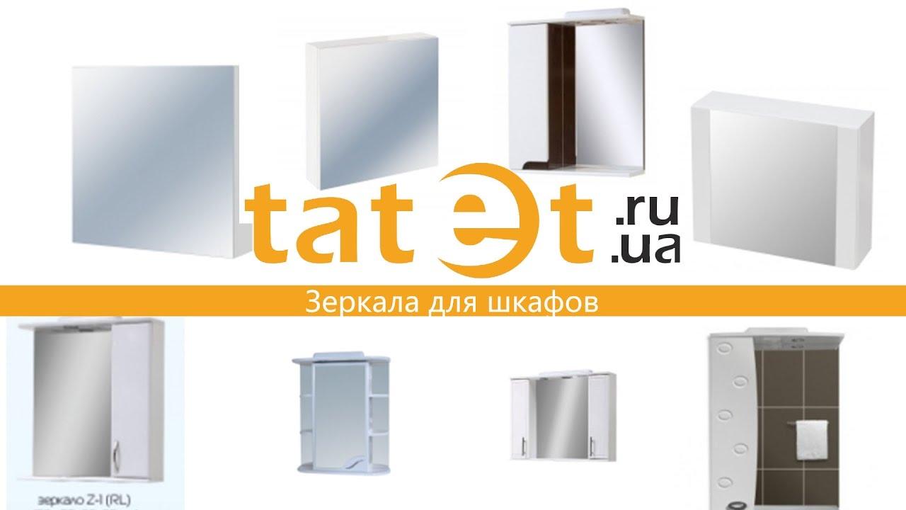Зеркала напольные. Продажа, поиск, поставщики и магазины, цены в россии.