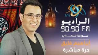 محمود فتح الله: 5 لاعبين لا يستحقون الانضمام للمنتخب