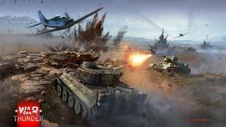 Мое мнение о War Thunder