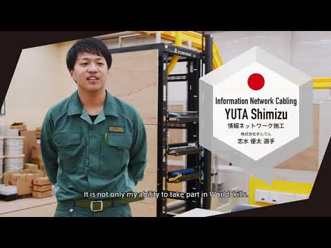 技能五輪国際大会のメダリストが産業教育フェア新潟大会において「座談会」を行います!!