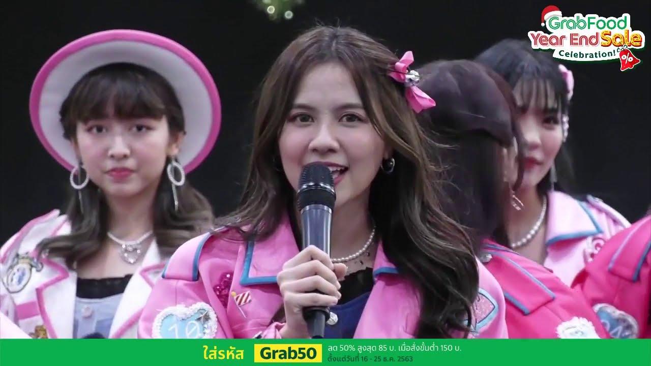 [Cut] โดดดิด่ง Dode Di Dong - BNK48 | GrabFood End Year Sale Celebration 211220